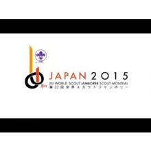 World Scout Jamboree Japan 2015 - Benjamin Ingram