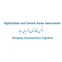 Digging Wells - Afghanistan