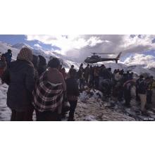 UKNFS - Nepal Air Ambulance Initiative