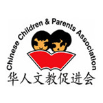 Gloucestershire Mandarin School