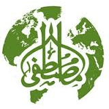 Al Mustafa Welfare Trust - The Gift Of Vision