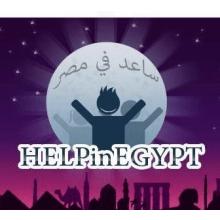 Help in Egypt