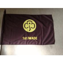 1st Iwade Brownies