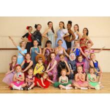 HD1 Dance