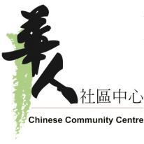 Chinese Community Centre - London