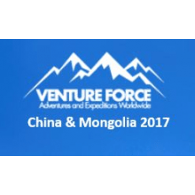 Venture Force China and Mongolia Expedition 2017 – Harvey Jackson