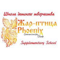Phoenix Supplementary School - Northampton