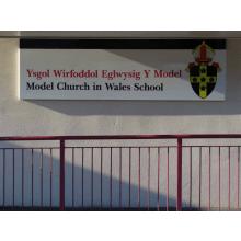 Model Church in Wales School, Carmarthen