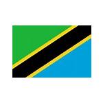 Tanzania 2017 - Claudia Cooper