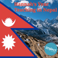 Project Trust Nepal 2017 - Hannah Robertson