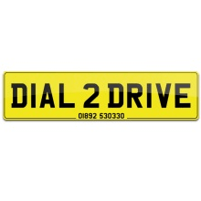 Dial 2 Drive