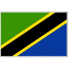 World Challenge Expedition Southern Tanzania - Jess Rayner