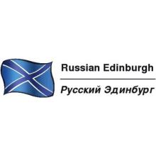 Russian Edinburgh