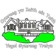 Ysgol Gymraeg Trelyn Parents Association