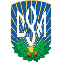 Ukrainian Youth Association - Bolton Branch