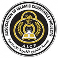 The Association of I Charitable Projects - AICP
