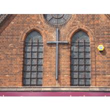 Elim Pentecostal Church Brockley - Building Fund