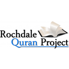 Rochdale Quran Project cause logo