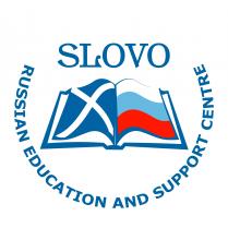 SLOVO Russian School - Aberdeen