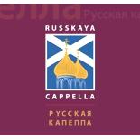 Russkaya Cappella