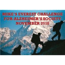 Mike's Alzheimer's Challenge cause logo