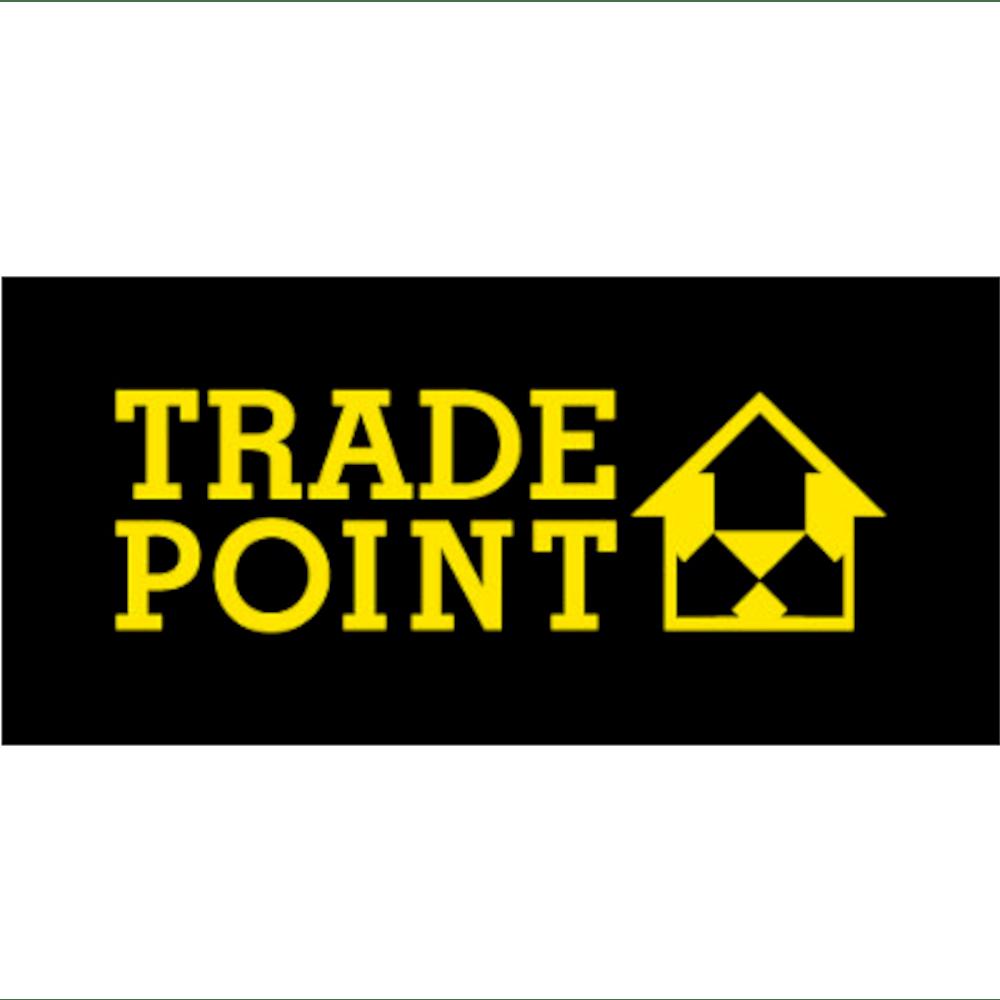 B&Q Tradepoint